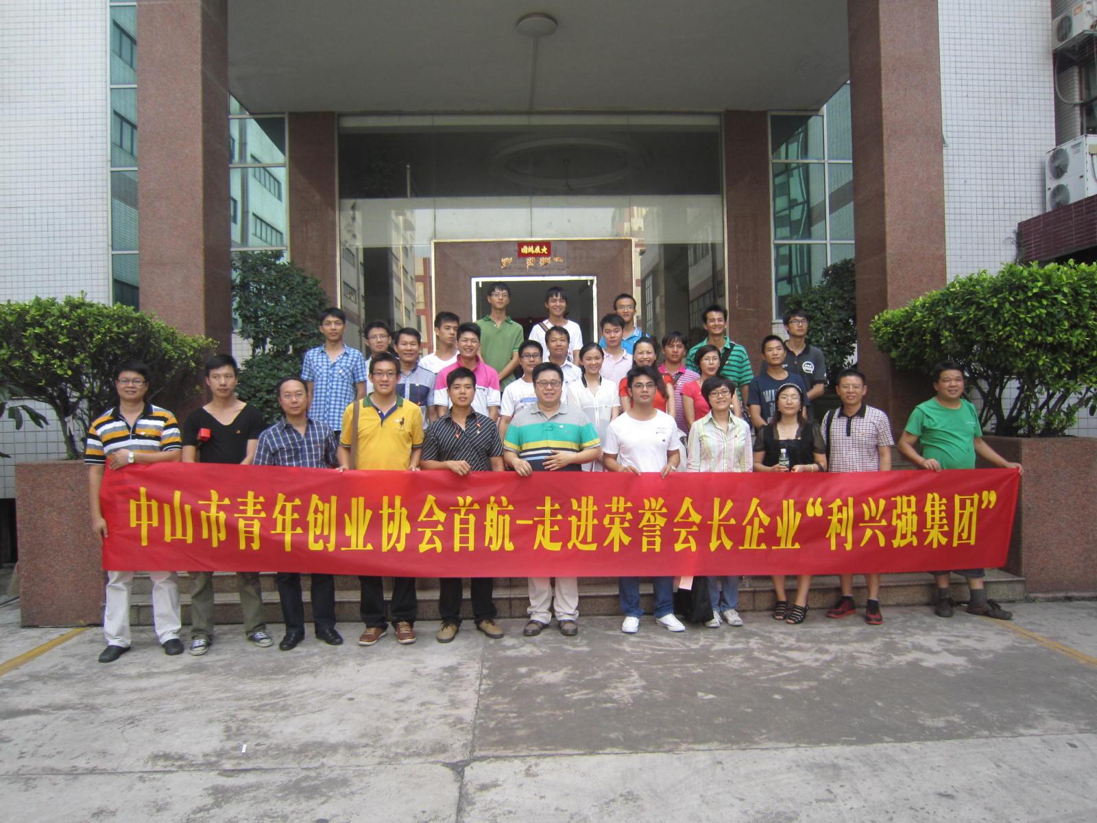 利兴强集团_才通国际人才网_job001.cn