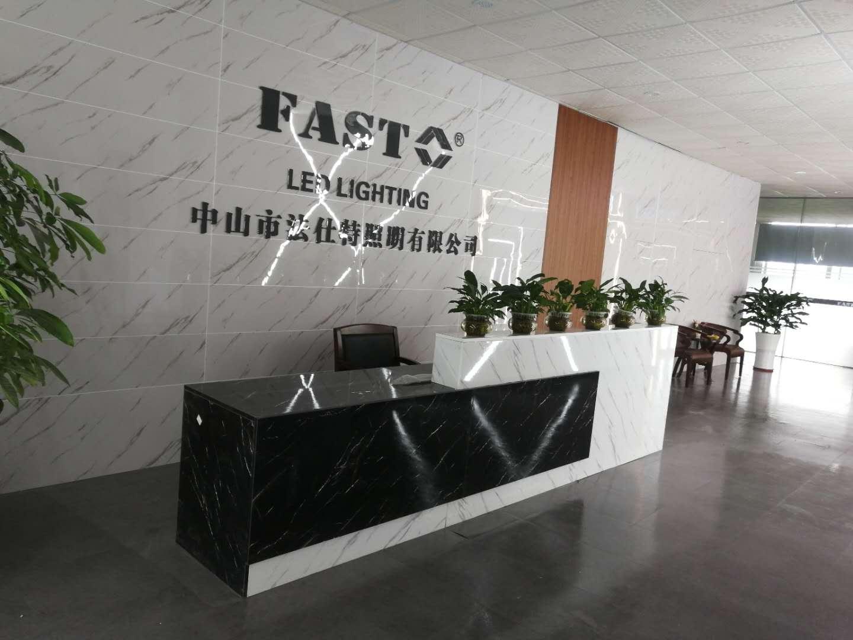 中山市法仕特照明有限公司_才通国际人才网_job001.cn