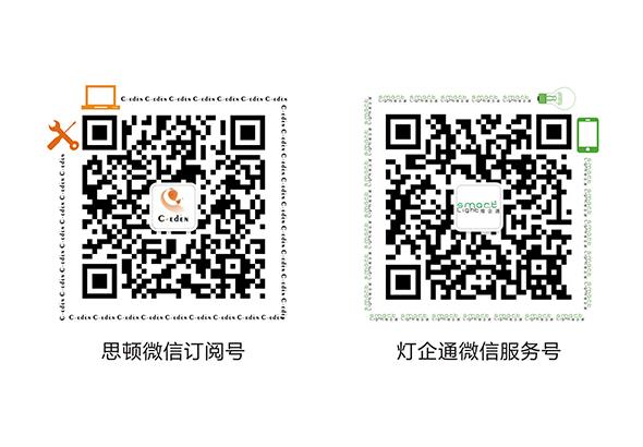 广东思顿科技有限公司_才通国际人才网_job001.cn