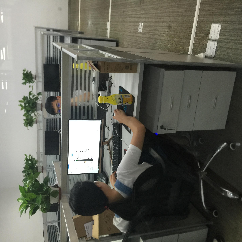 中山市大账房会计服务有限公司_才通国际人才网_job001.cn