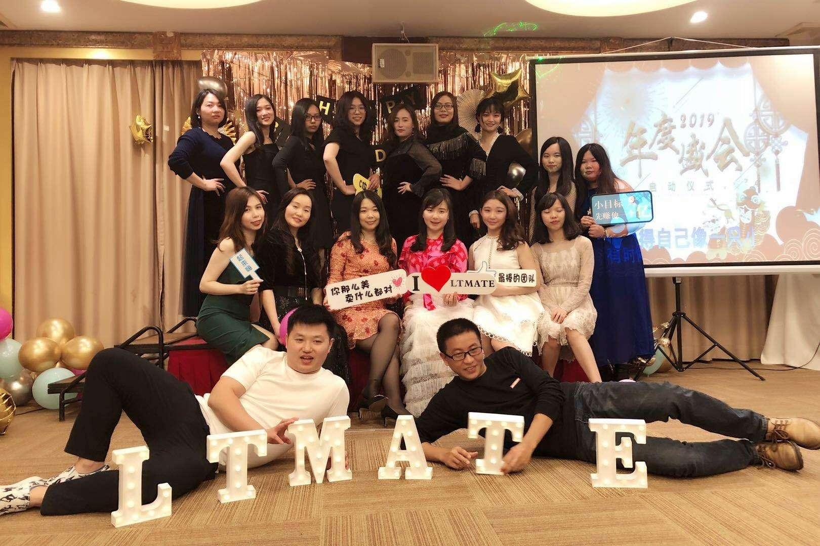 广东莱特美特电子商务有限公司 _才通国际人才网_job001.cn