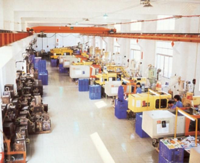 佛山市顺德区高达莱日用电器有限公司_才通国际人才网_job001.cn