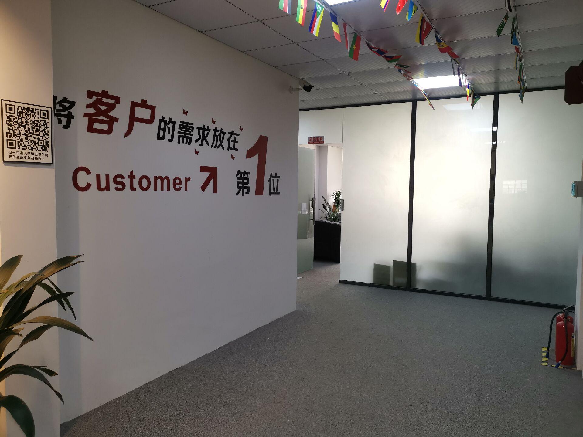 中山市横栏镇双子星灯饰厂._才通国际人才网_job001.cn