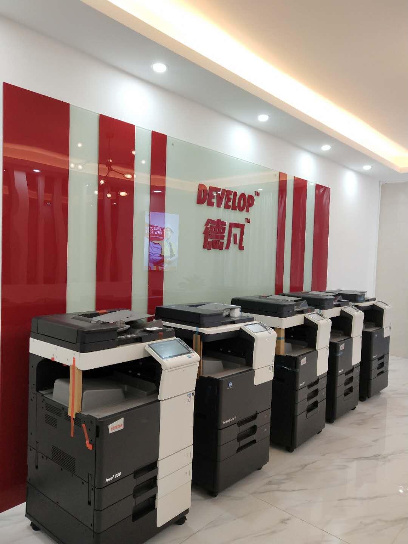 中山市昂锋嘉顿电脑技术有限公司_才通国际人才网_job001.cn