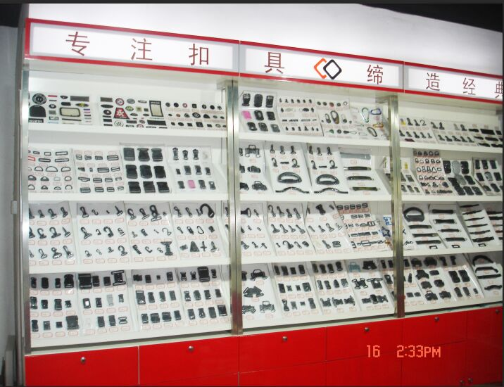 中山市吉美手袋配件有限公司_才通国际人才网_job001.cn