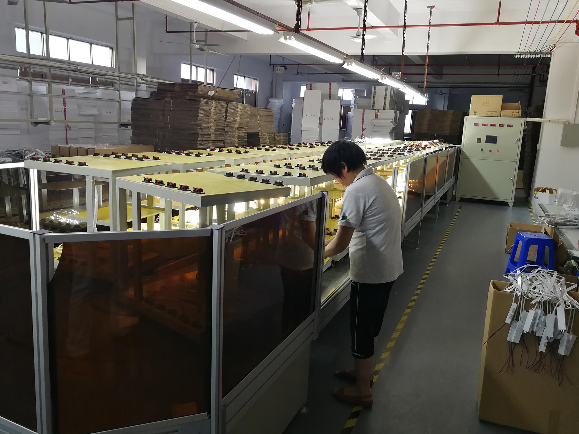 中山觅朵照明科技有限公司._才通国际人才网_job001.cn