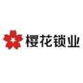 广东樱花智能科技有限公司_才通国际人才网_job001.cn