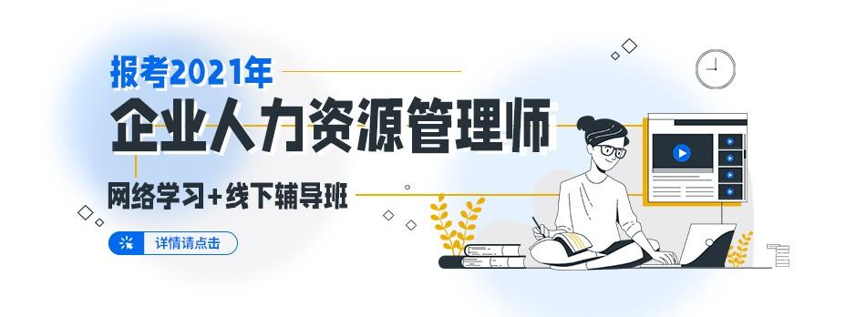 报考资格证_才通国际人才网_job001.cn