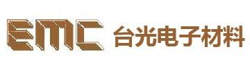 中山台光电子材料有限公司._才通国际人才网_job001.cn