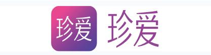深圳市珍愛網信息技術有限公司中山分公司_才通國際人才網_job001.cn