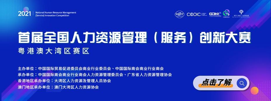 省人社_才通国际人才网_job001.cn