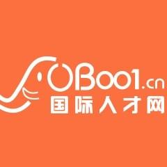 国际人才网_才通国际人才网_job001.cn