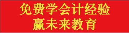 佛山市赢未来教育培训中心_才通国际人才网_www.f8892.com