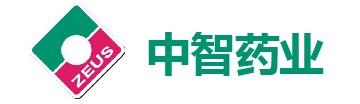 中山市中智藥業集團有限公司_才通國際人才網_job001.cn