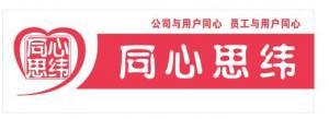廣州市同心思緯頻譜技術有限公司中山分公司