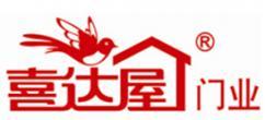 中山市宝润木业有限公司_才通国际人才网_www.f8892.com