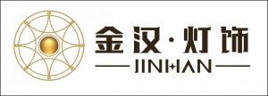 江门金汉灯饰有限公司_国际人才网_job001.cn