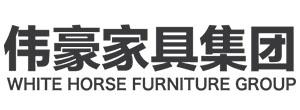 中山市伟豪家具有限公司_才通国际人才网_www.f8892.com