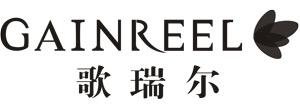 中山市歌绘服装有限公司