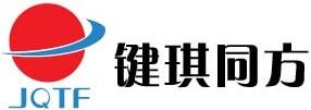 中山市键琪同方电子有限公司