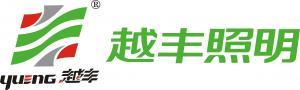 中山市越豐照明電器有限公司_國際人才網_job001.cn