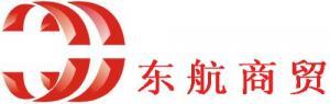 中山市东航商贸有限公司_国际人才网_job001.cn