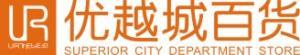 中山市优越城百货管理有限公司