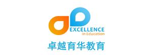 中山市卓越育华教育信息咨询有限公司