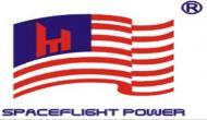 中山市航天电子科技有限公司