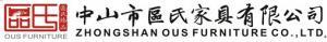 中山市區氏家具有限公司_國際人才網_www.kwujz.com