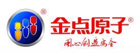 广东金点原子安防科技股份有限公司_才通国际人才网_job001.cn
