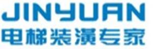 中山市锦源电梯配件有限公司_才通国际人才网_job001.cn