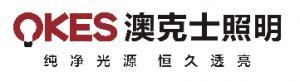 英国威廉希尔公司澳克士照明电器有限公司_国际人才网_job001.cn