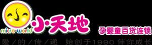 中山市小天地孕婴童百货连锁商场_国际人才网_job001.cn
