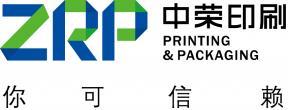 中荣印刷集团股份有限公司 _国际人才网_job001.cn