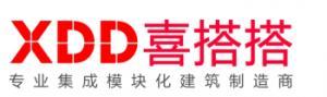 广东喜搭搭集成建筑有限公司 _才通国际人才网_job001.cn
