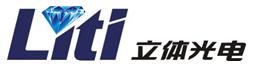 中山市立体光电科技有限公司
