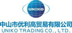 中山市优利高贸易有限公司_国际人才网_job001.cn