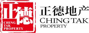 中山市正德房地产开发有限公司