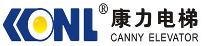 广东康力电梯有限公司