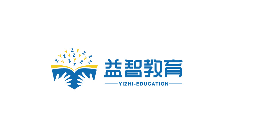 中山市益智教育培训中心有限公司