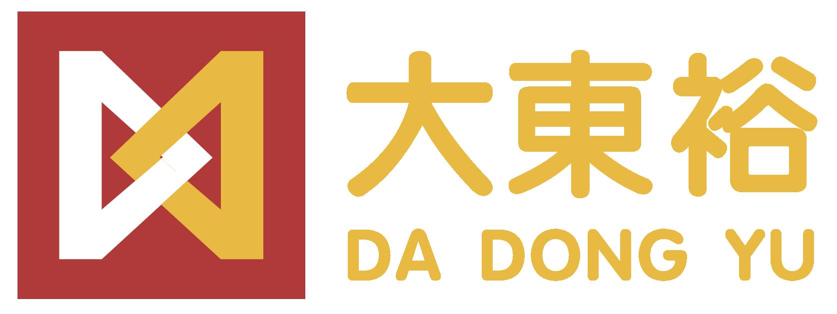 中山市大东裕房地产实业有限公司_国际人才网_job001.cn