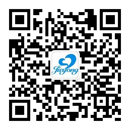 珠海市香洲洁永经济信息咨询服务中心_国际人才网_job001.cn