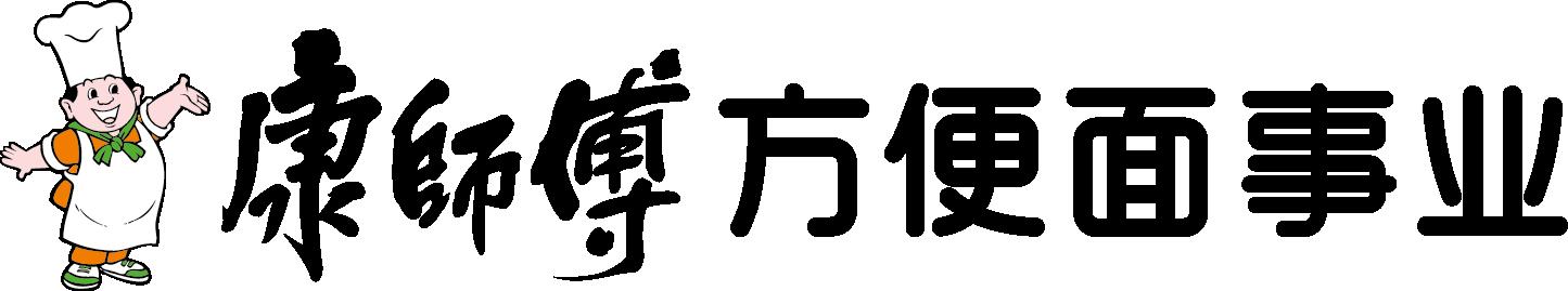 江門頂益食品有限公司中山營業部(康師傅)_國際人才網_job001.cn
