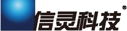 广东信灵网络科技发展有限公司