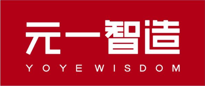 中山市元一服饰有限公司_国际人才网_job001.cn