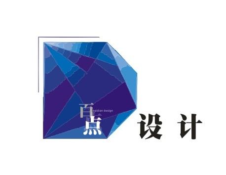 中山市百点设计装饰工程有限公司_国际人才网_job001.cn
