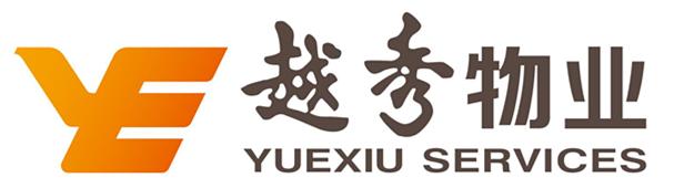 中山市越秀地产物业管理有限公司_国际人才网_job001.cn