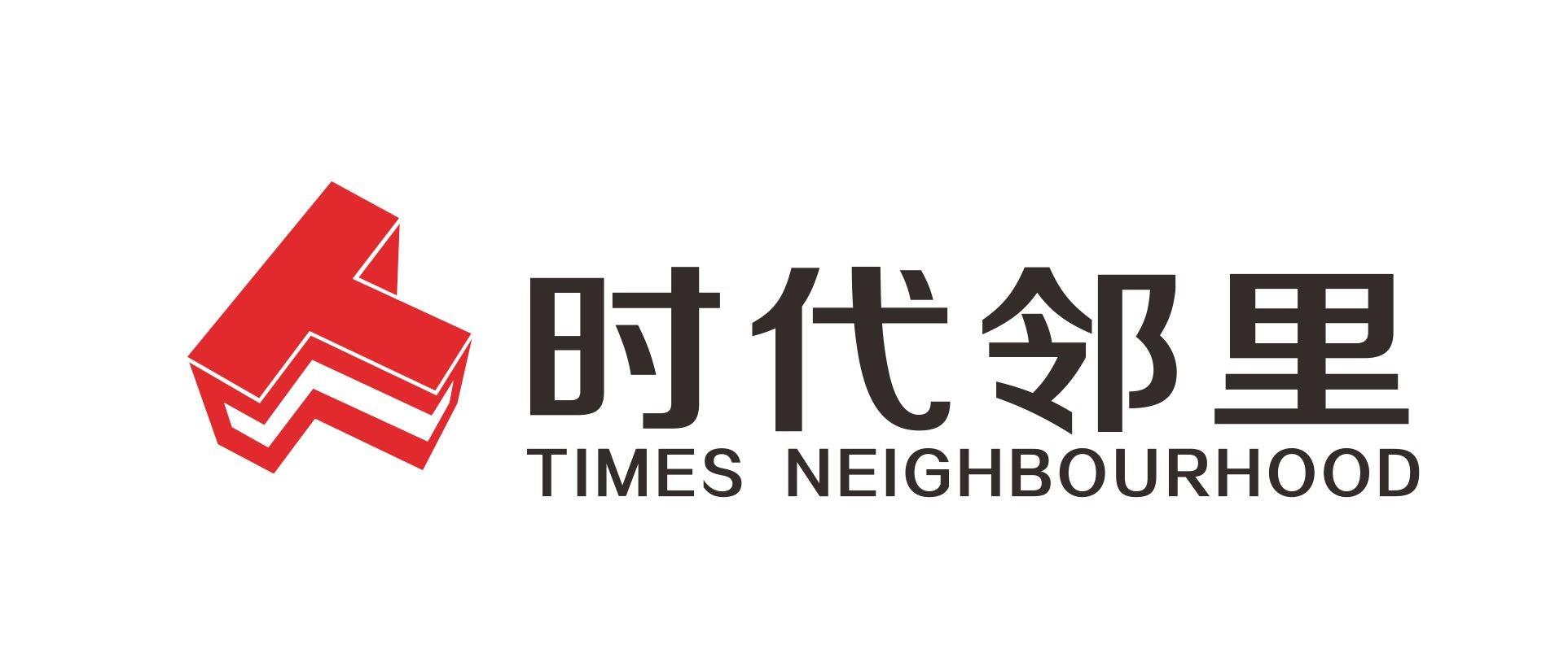 广州市时代物业管理有限公司中山市分公司