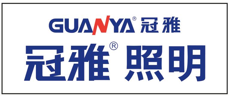 廣東光陽電器有限公司
